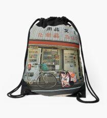 Monogatari – Mayoi Conbini Drawstring Bag