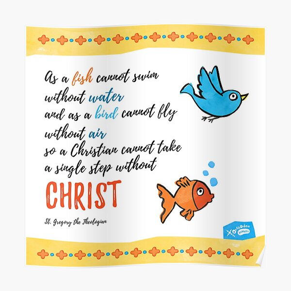 St Gregory Theologian quote Poster