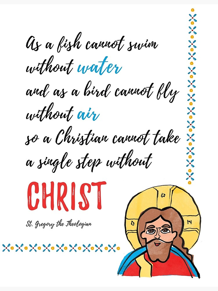 St. Gregory Theologian quote with Jesus Christ image by orthodoxpebbles