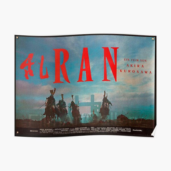 Ran Movie Poster Akira Kurosawa Poster
