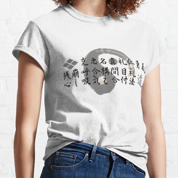 Principles and Virtues of Budo Classic T-Shirt