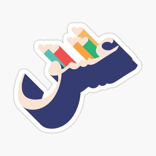 eshgh Sticker