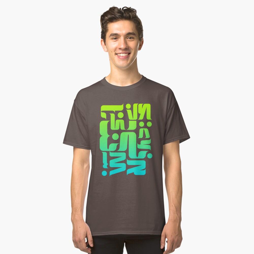 Desire Classic T-Shirt Front