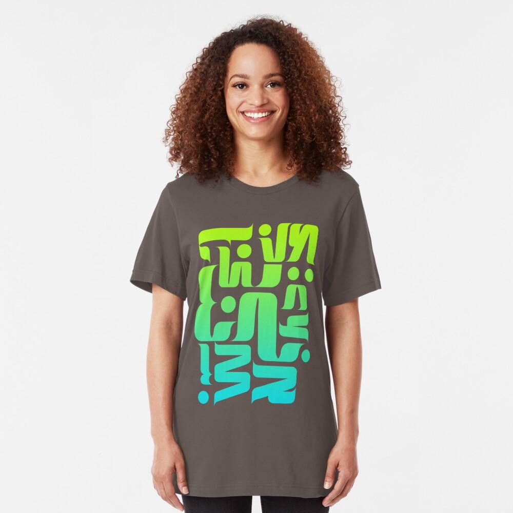 Desire Slim Fit T-Shirt