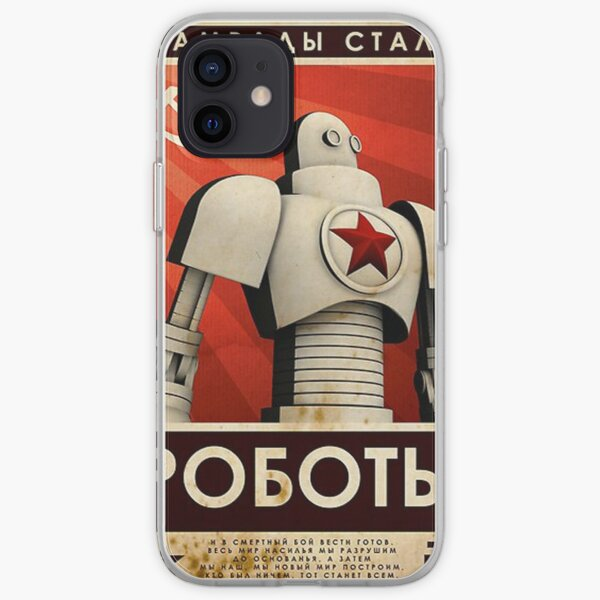 РОБОТЫ Comrades of Steel -  iPhone Soft Case