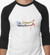 I Love Music Baseball ¾ Sleeve T-Shirt