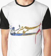 I Love Music Graphic T-Shirt