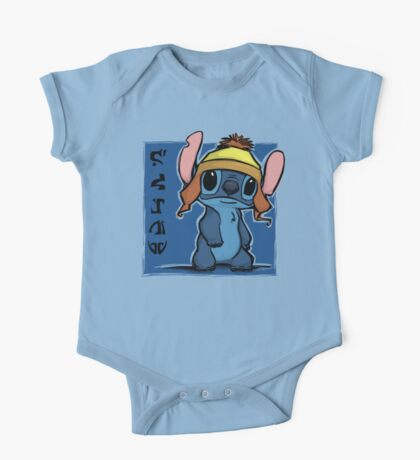 Cunning and Blue! Kids Clothes