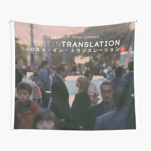 Lost In Translation Tapestry