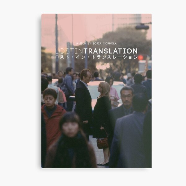 Lost In Translation Metal Print