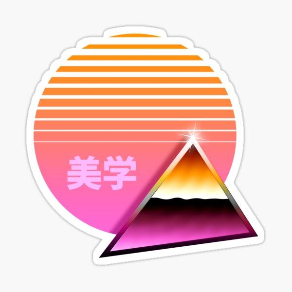 80s Chrome & Rising Sun - Peak Aesthetics Sticker