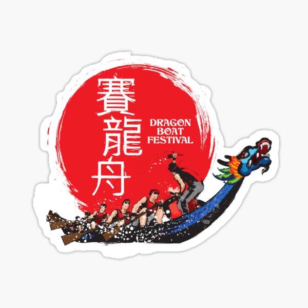 Dragon Boat Festival - Rowing Canoe Boat Team Sticker