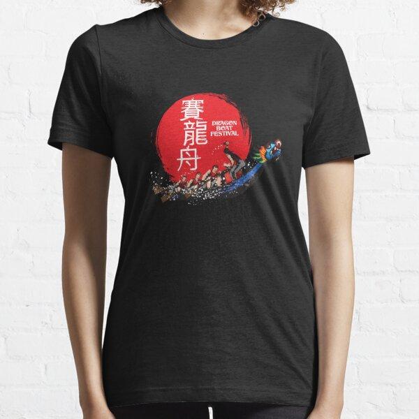 Dragon Boat Festival - Rowing Canoe Boat Team Essential T-Shirt
