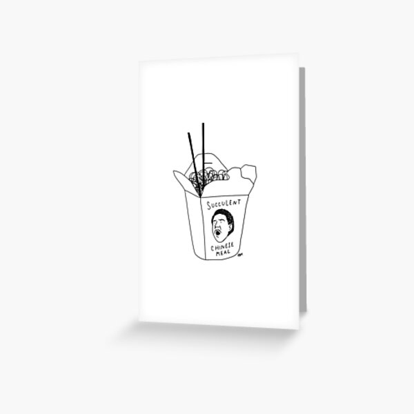 Succulent Chinese Meal Greeting Card