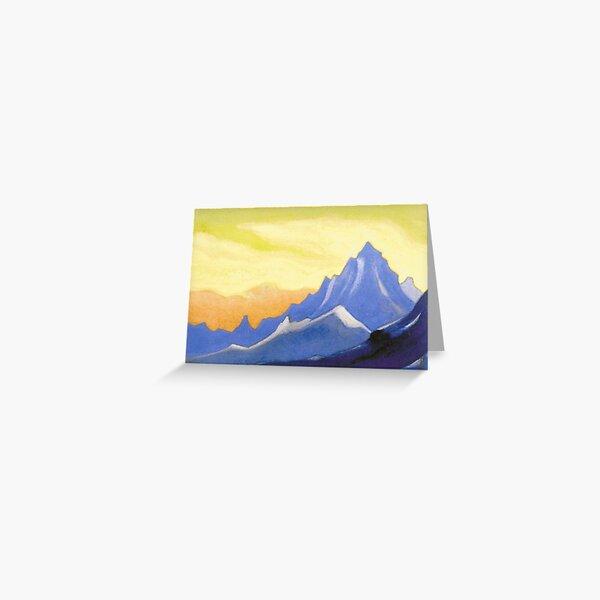 The Himalayas (Sonata overhead paint) Nicholas Roerich Painting, 1946, 30.2×45.6 cm Greeting Card