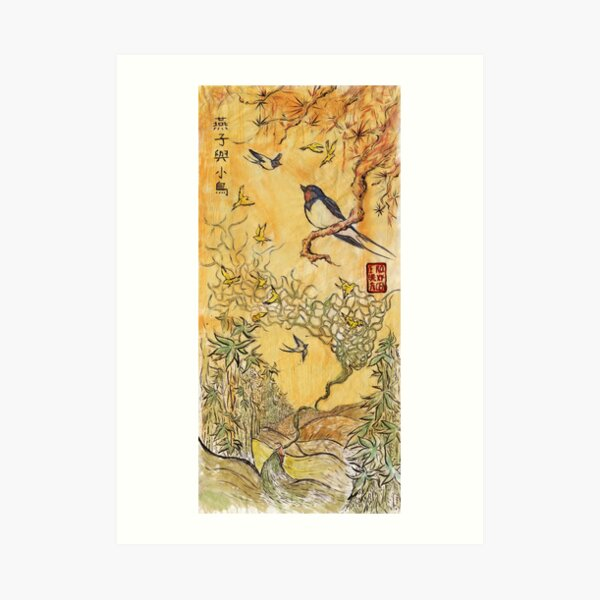 Swallow and the Little Birds Art Print