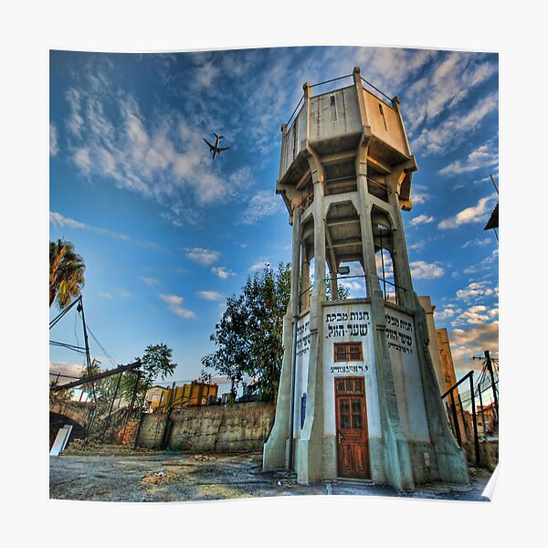 Tel Aviv, The Old Water Tower Poster