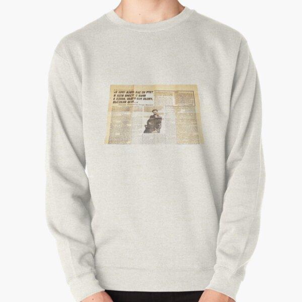 Old Newspaper Pullover Sweatshirt