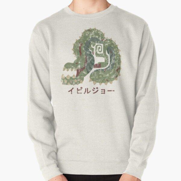 Monster Hunter World Deviljho Kanji Icon Pullover Sweatshirt