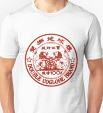 Double UOGlobe Brand T-Shirt