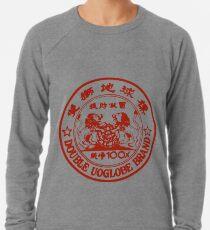 Double UOGlobe Brand Lightweight Sweatshirt