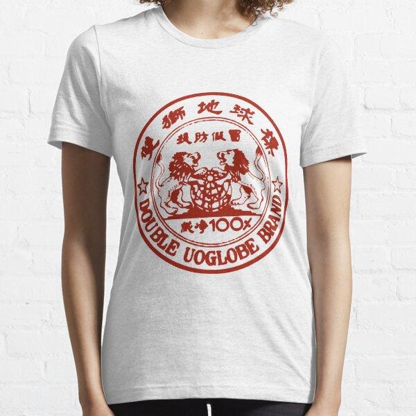 Double UOGlobe Brand Essential T-Shirt