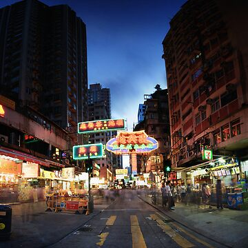 HK Life by natureshues