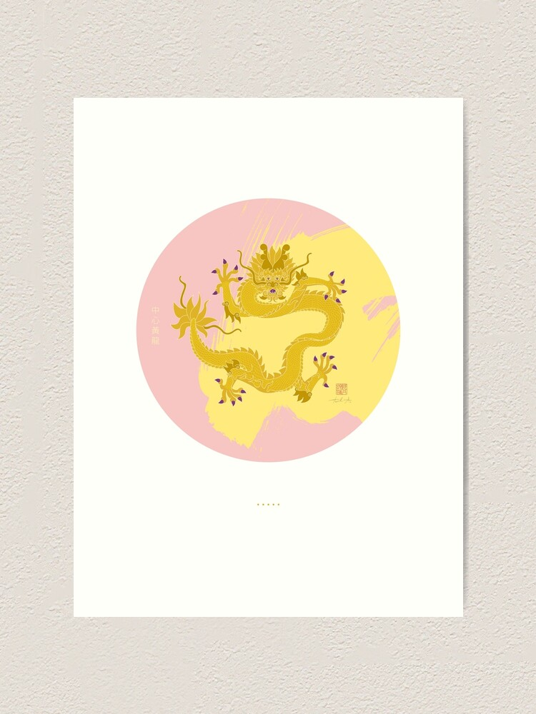 Alternate view of Yellow Dragon of the Center Art Print