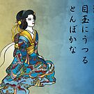 Aquarell Geisha von kennasato