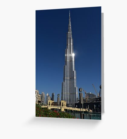 Burj Khalifa Dubai Mall, Dubai Greeting Card