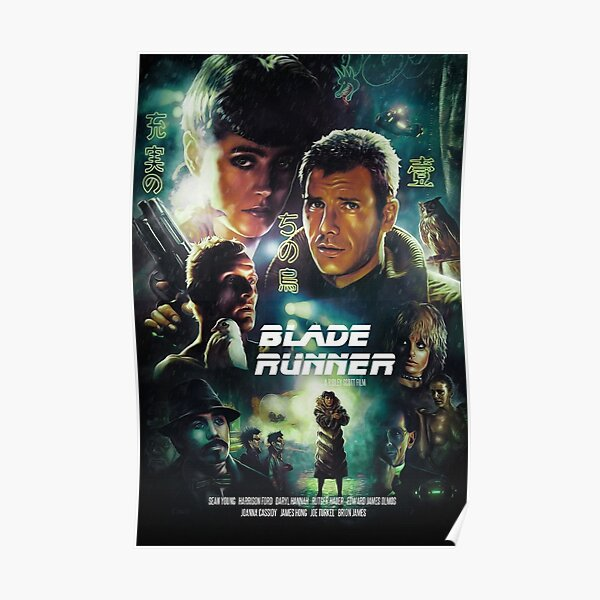 Blade Runner Art Póster
