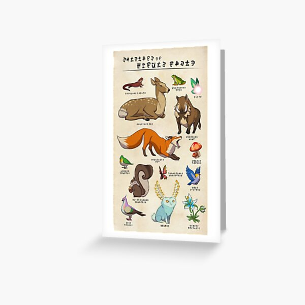 Wildlife of Hyrule Field Greeting Card