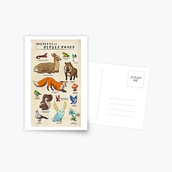 Wildlife of Hyrule Field Postcard