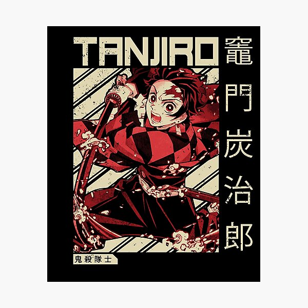 Demon Slayer Kimetsu No Yaiba | Anime Shirt Photographic Print