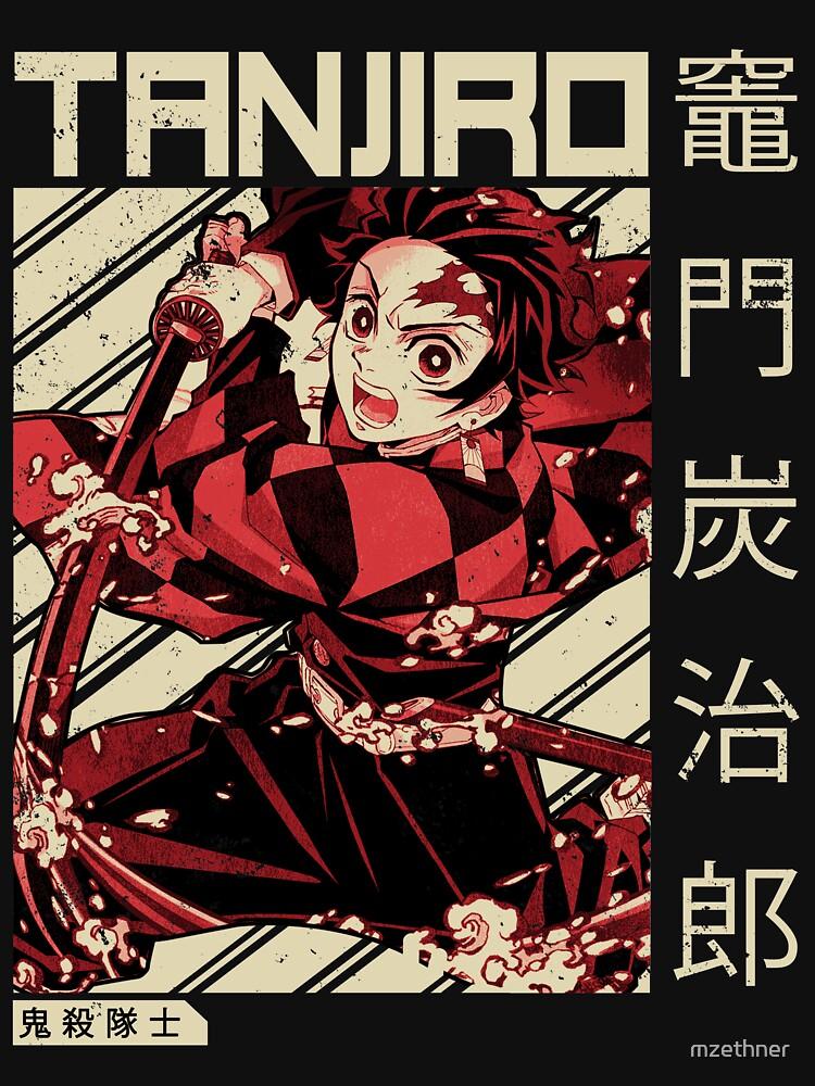 Demon Slayer Kimetsu No Yaiba | Anime Shirt by mzethner