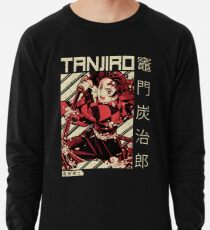 Demon Slayer Kimetsu No Yaiba | Anime Shirt Lightweight Sweatshirt