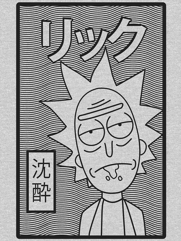 Rick and Morty | Retro Japanese Rick  by GroovyRaffRaff