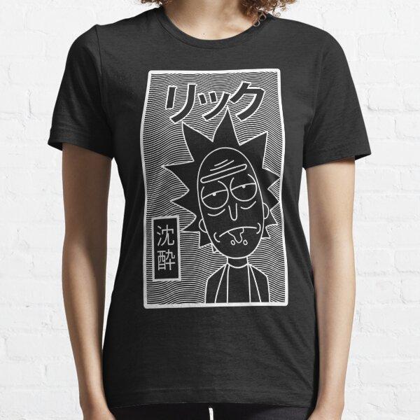 Rick y Morty | Rick japonés retro (negativo) Camiseta esencial