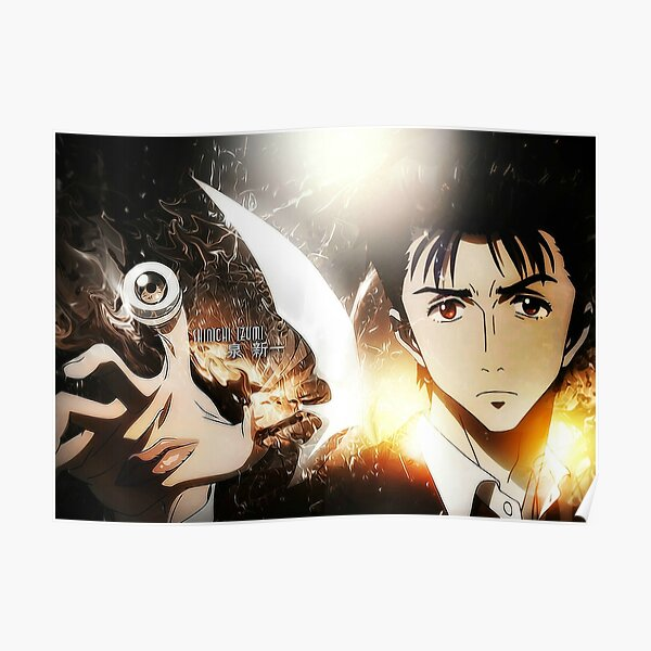 Parasyte Wall Art Redbubble