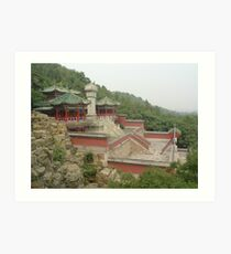 Chinese Scape Art Print