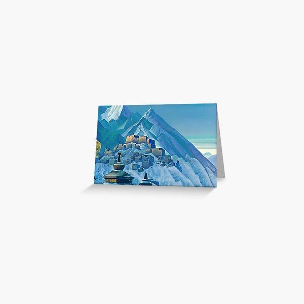 Тибет. #Tibet. #Himalayas., 1933 - Nicholas #Roerich #NicholasRoerich Greeting Card