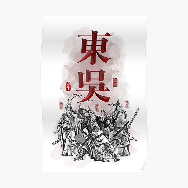 """Three Kingdoms """"DONG WU"""" Character Art Poster"""