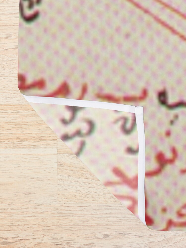 Alternate view of Ibn-al-Shatir's #Lunar #Model #IbnalShatir #Astronomy Shower Curtain