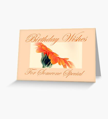 Special Friend Card. Greeting Card