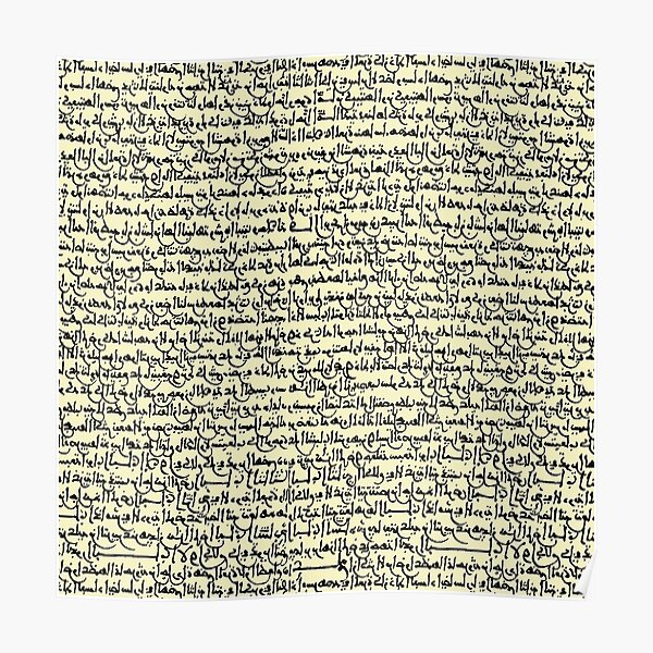 Ancient Arabic on Parchment Poster