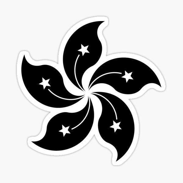 Hong Kong Black Orchid Blossom Emblem Sticker
