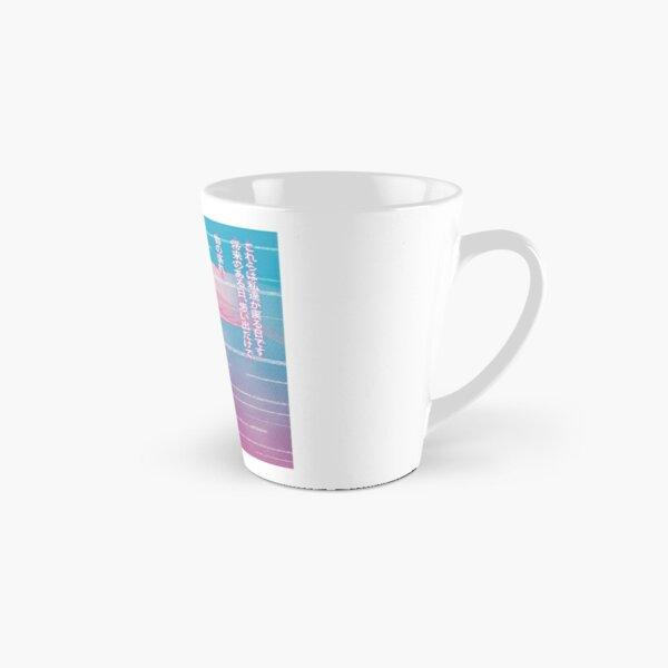 Mono no Aware - vaporwave-inspired art Tall Mug