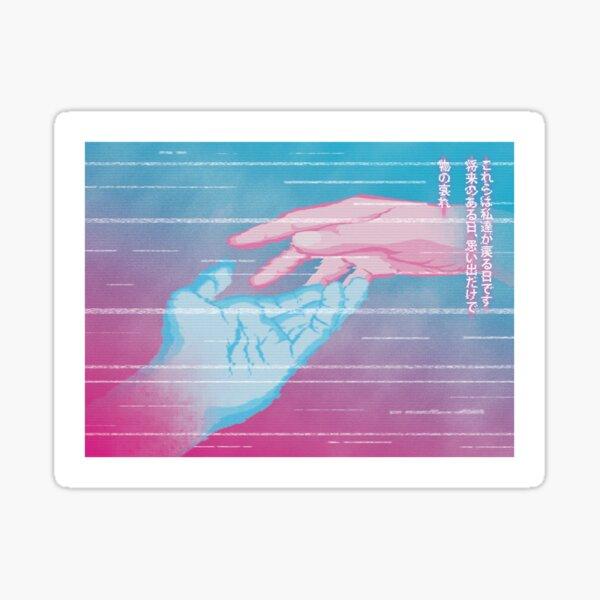 Mono no Aware - vaporwave-inspired art Sticker