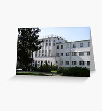University of Physical Education in Warsaw, Poland Greeting Card