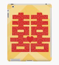 Doppeltes Glück iPad-Hülle & Klebefolie
